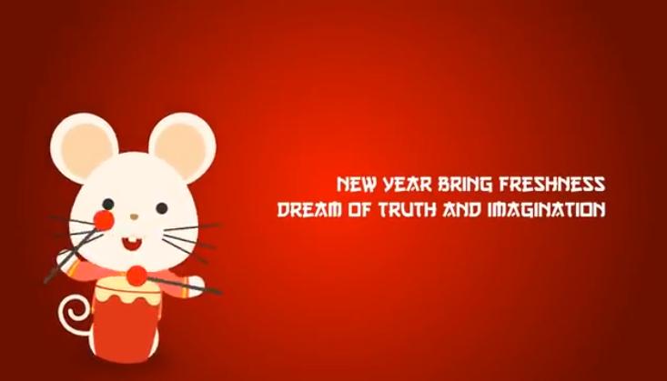AE模板-欢乐卡通鼠庆祝中国年Chinese New Year Greeting