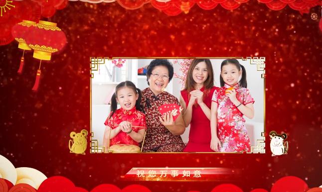 AE模板-欢快喜庆2020元旦春节拜年