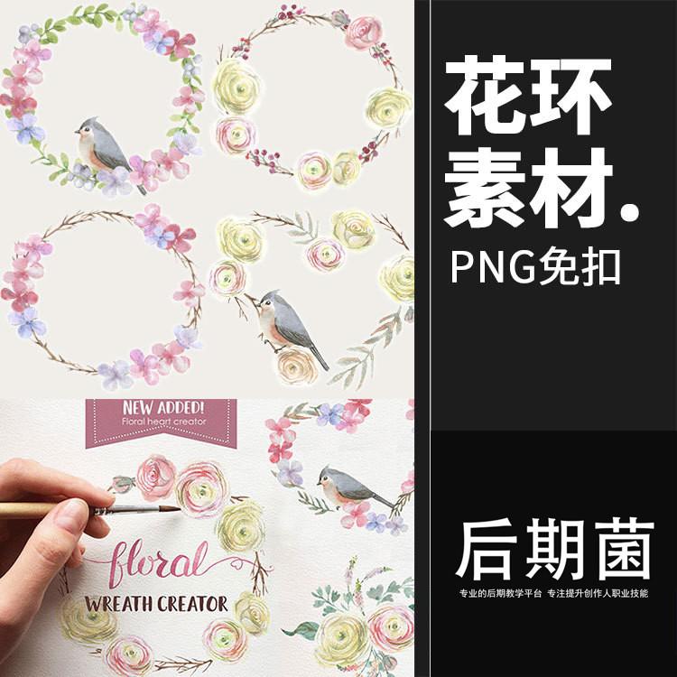 手绘水彩花环小鸟婚礼LOGO请柬卡片PSD源文件/PNG免抠设计素材