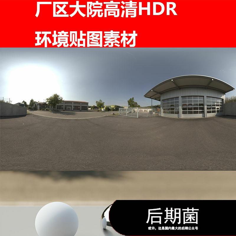 C4D城市建筑厂区天空绿树超清HDR风景场景环境贴图 16k素材