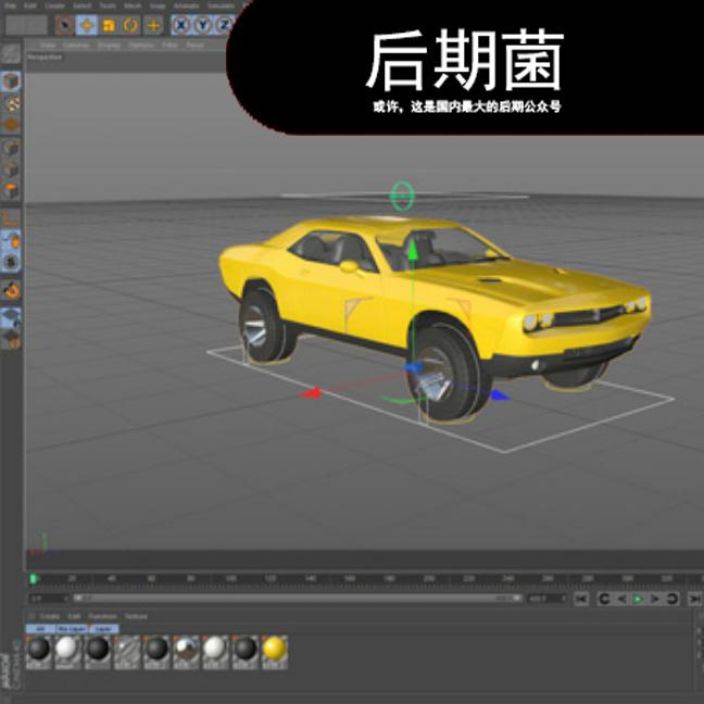 C4D汽车动画绑定预设 Xpresso表达式控制三维插件设计素材