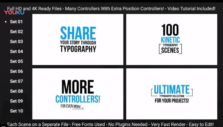 AE模板-100组运动文字排版标题动画