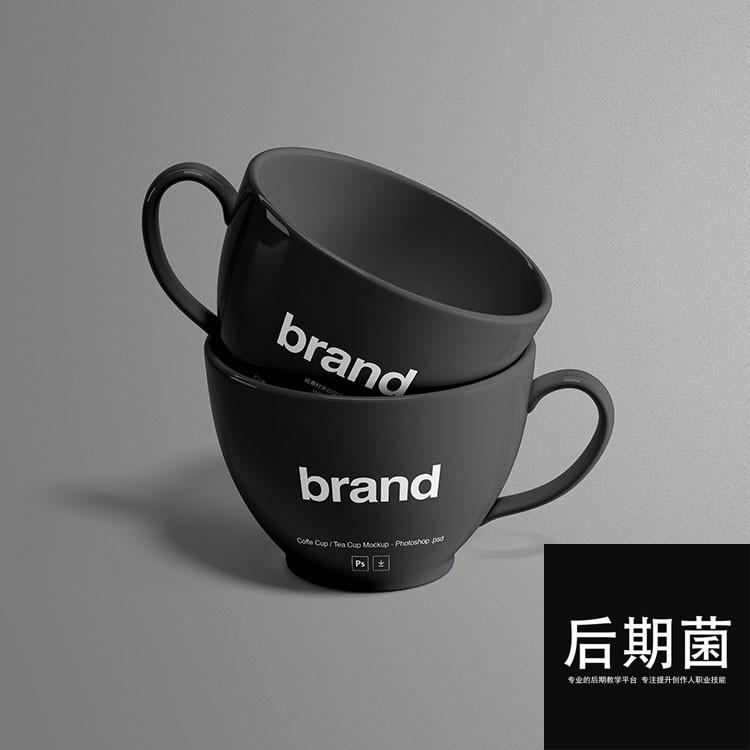 茶杯水杯咖啡杯下午茶杯子图案设计VI样机展示模型PSD模板素材