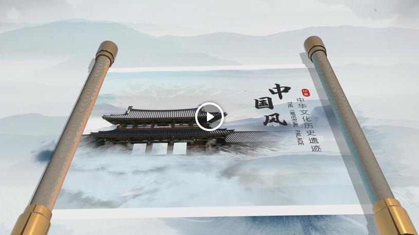 AE模板-大气水墨图文旅游城市展示
