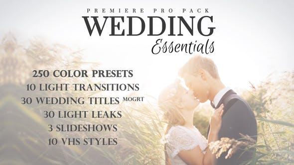 Premiere模板-333个浪漫婚礼调色相册照片文字标题视觉特效项目动画展示预设