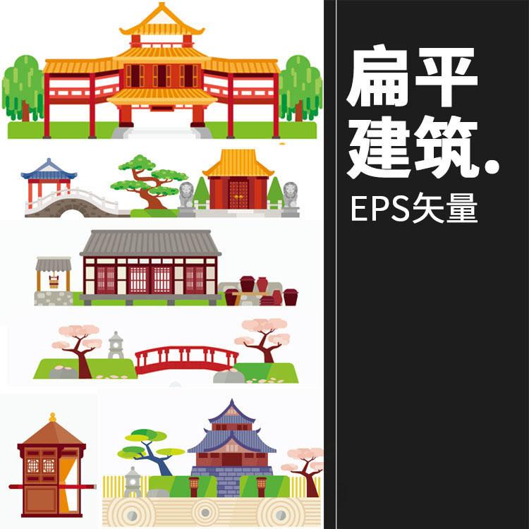 扁平化卡通古代日本建筑风景图案AI矢量ui设计素材背景房屋图案