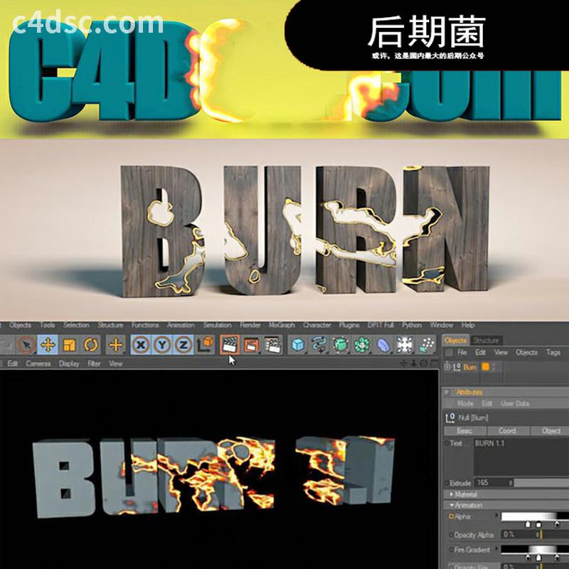 C4D燃烧文字预设动态文字创意场景3D模型素材