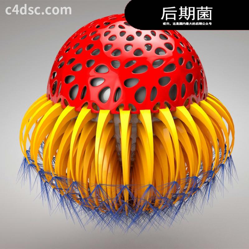 C4D镂空圆球抽象工程科幻水母异形创意场景3D模型素材