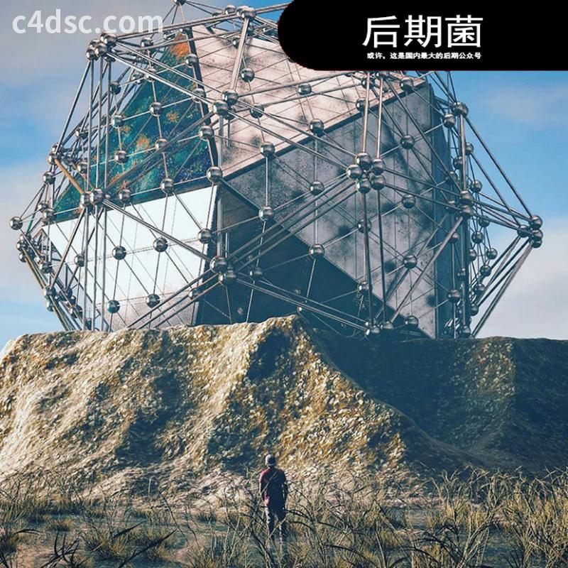 C4D山丘上的晶格菱形金属球创意工程文件创意场景3D模型素材