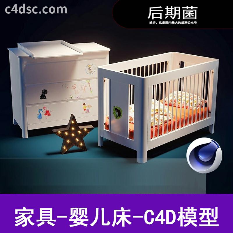 C4D模型 儿童床 婴儿床模型