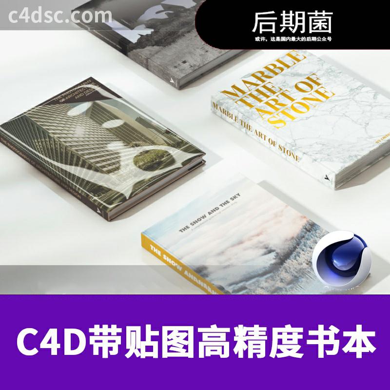 C4D英文书本带材质贴图设计参考三维模型素材